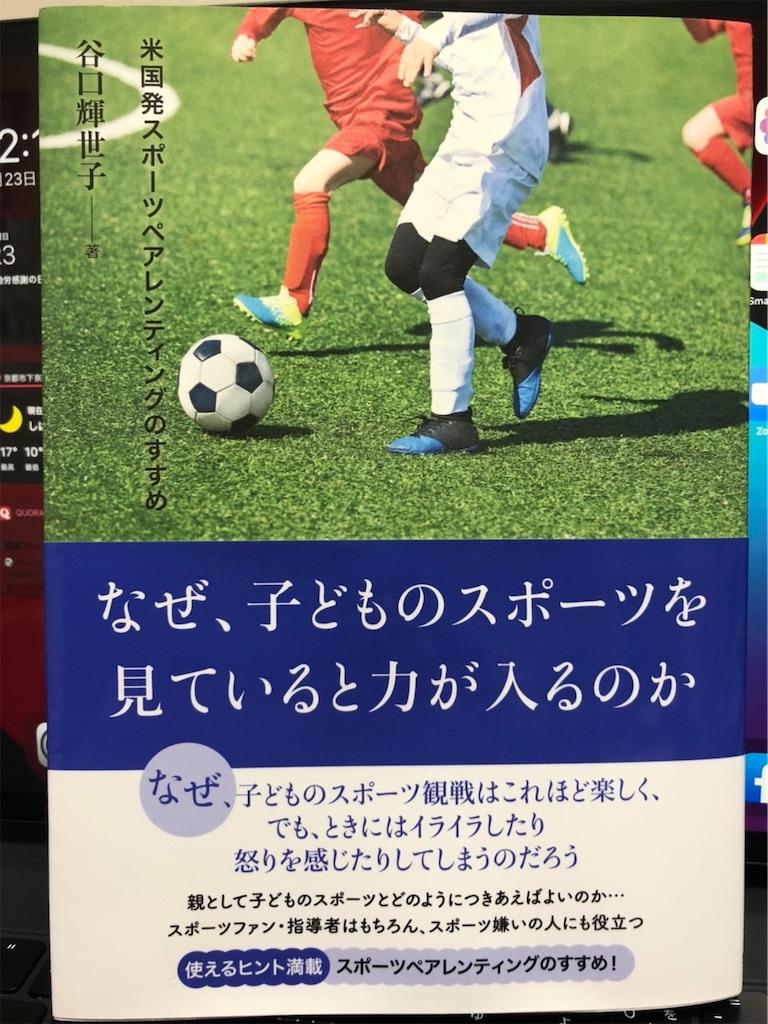 f:id:tsuji-shinkyuin:20201124081208j:image