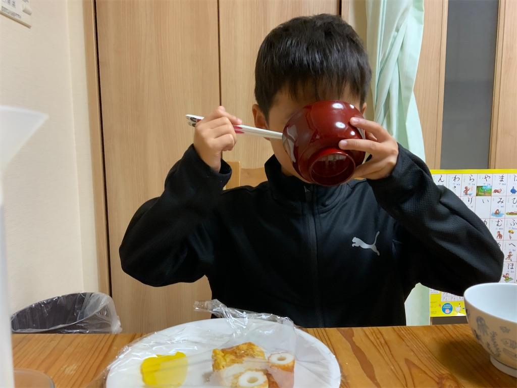 f:id:tsuji-shinkyuin:20201125074835j:image