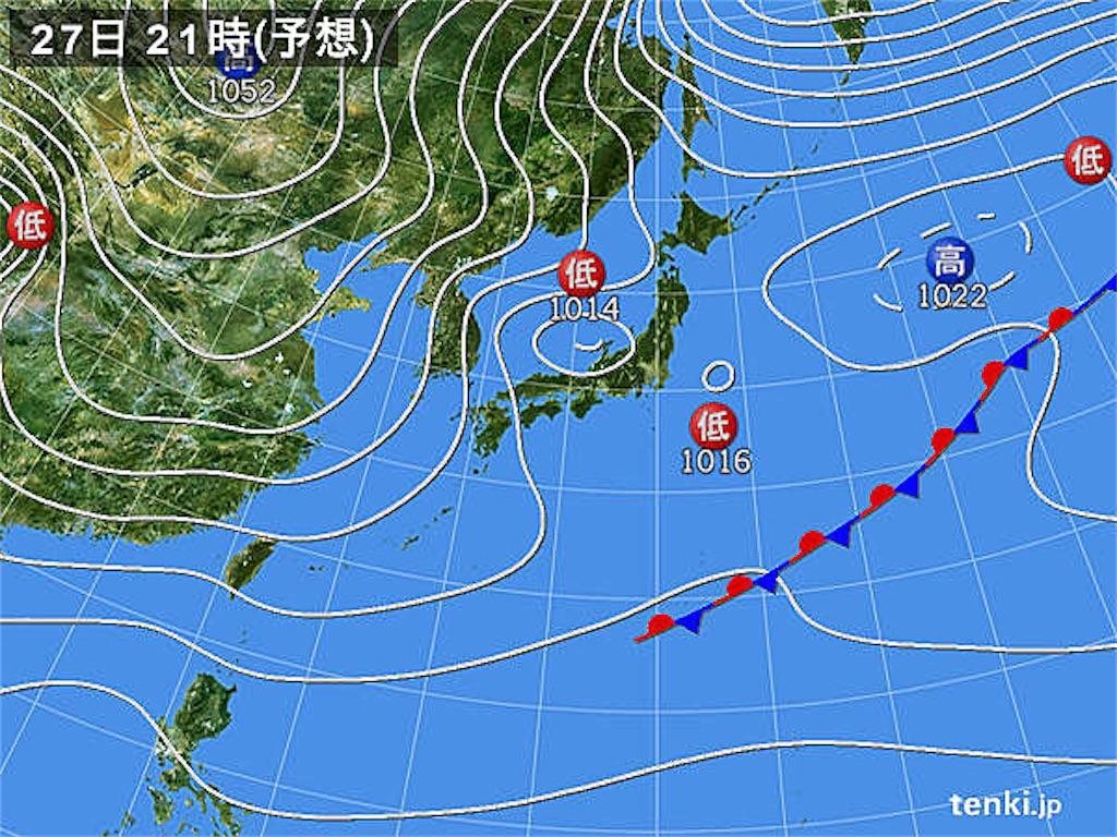 f:id:tsuji-shinkyuin:20201127081152j:image