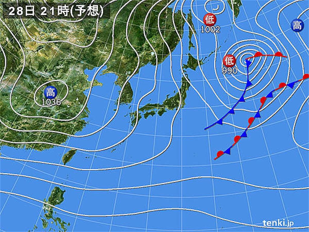 f:id:tsuji-shinkyuin:20201128084747j:image