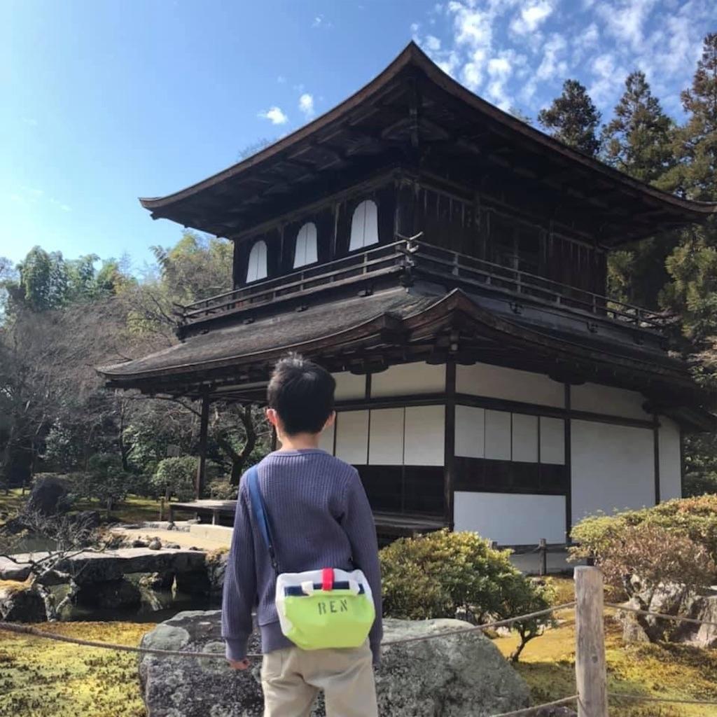 f:id:tsuji-shinkyuin:20210215081919j:image
