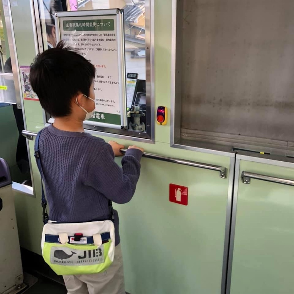 f:id:tsuji-shinkyuin:20210215082906j:image