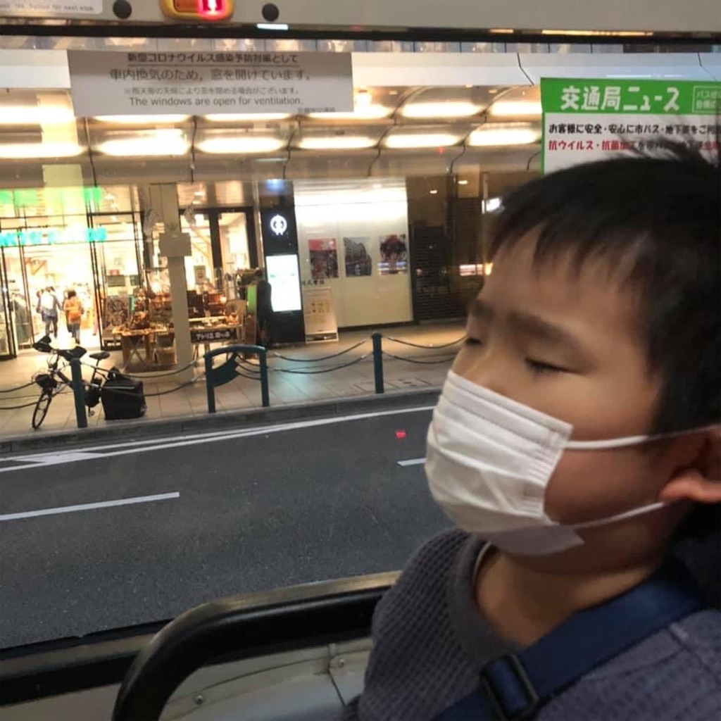 f:id:tsuji-shinkyuin:20210215084615j:image