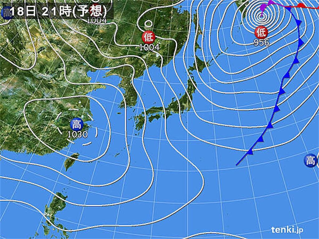f:id:tsuji-shinkyuin:20210218081131j:image