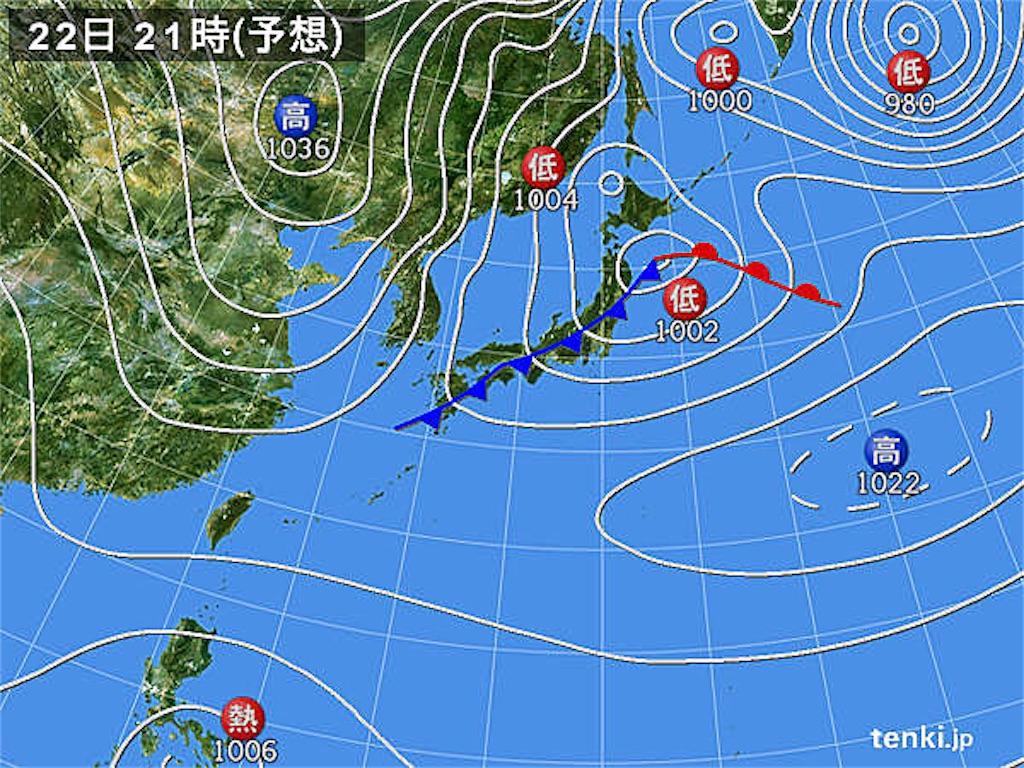 f:id:tsuji-shinkyuin:20210222075826j:image