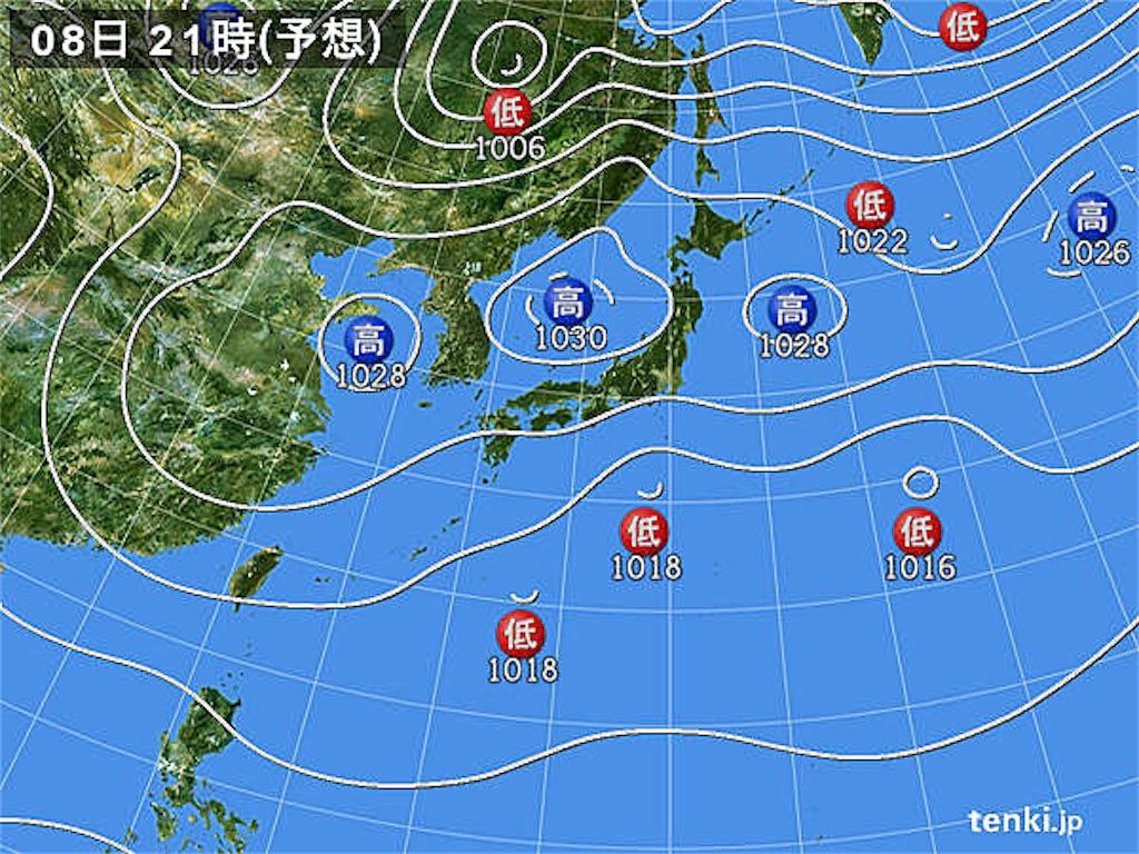 f:id:tsuji-shinkyuin:20210308081105j:image