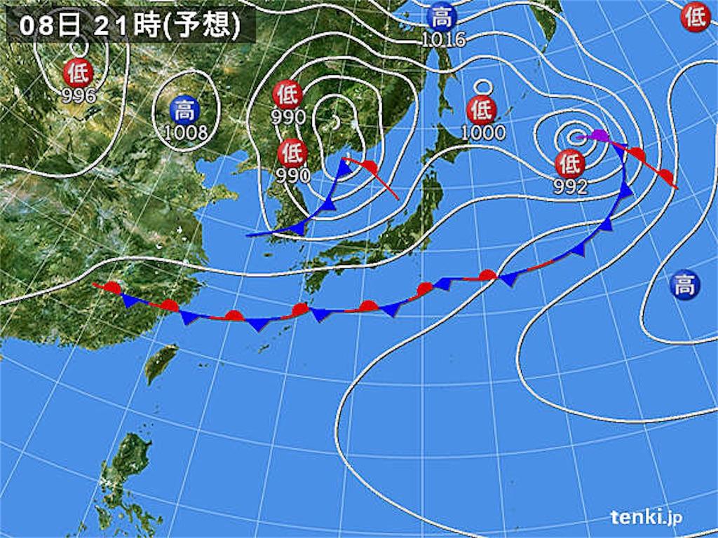 f:id:tsuji-shinkyuin:20210508075308j:image