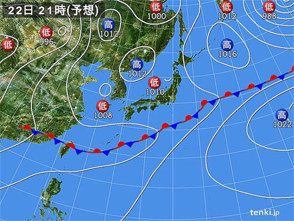 f:id:tsuji-shinkyuin:20210622082504j:image