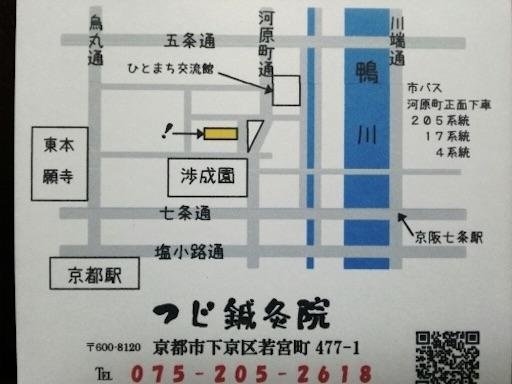 f:id:tsuji-shinkyuin:20210709093852j:image
