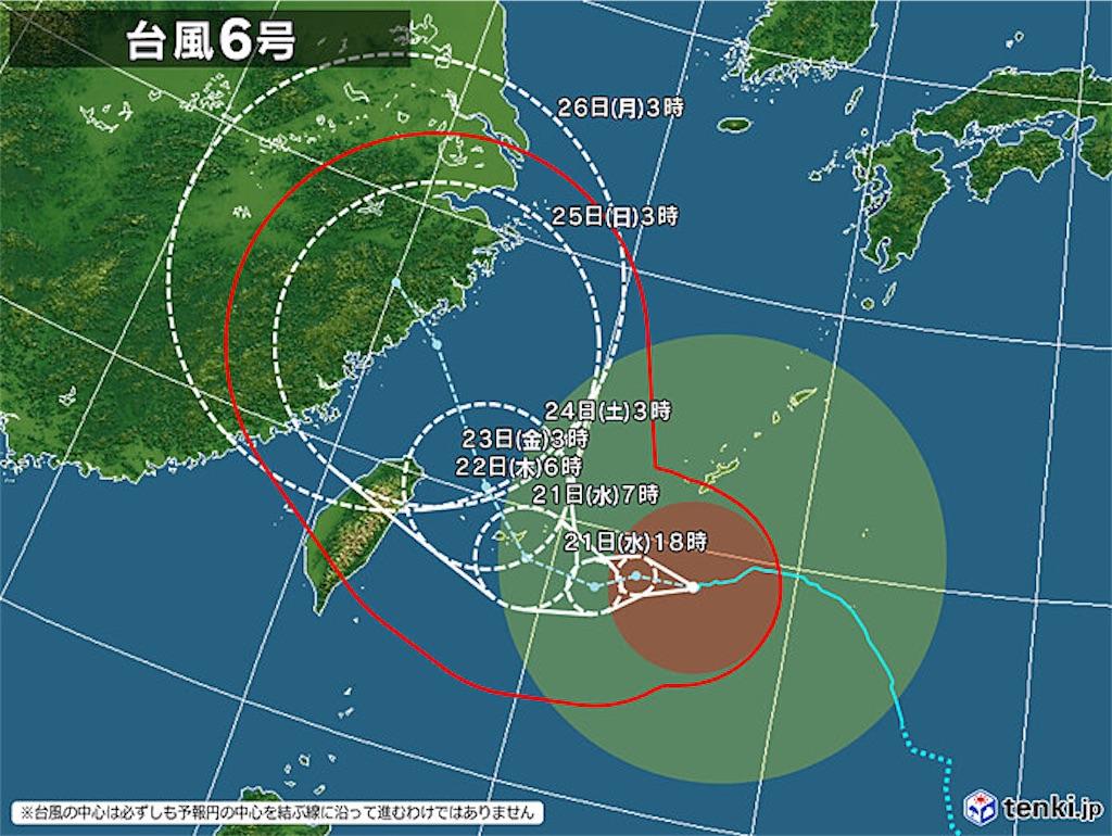 f:id:tsuji-shinkyuin:20210721082642j:image