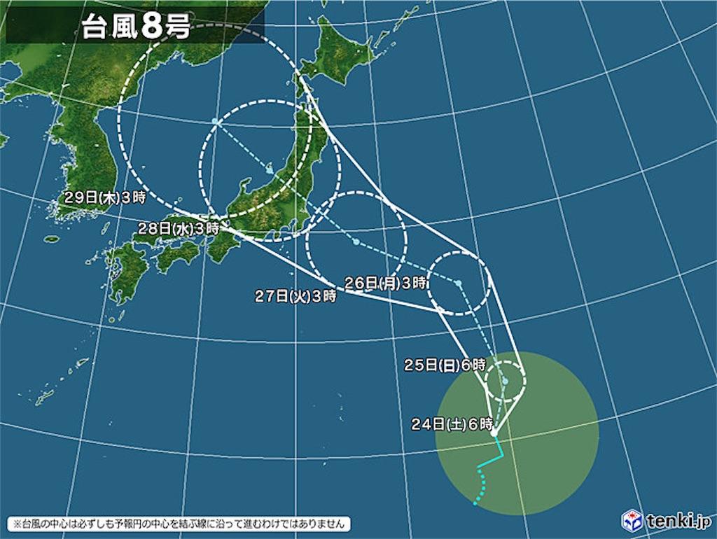f:id:tsuji-shinkyuin:20210724083723j:image