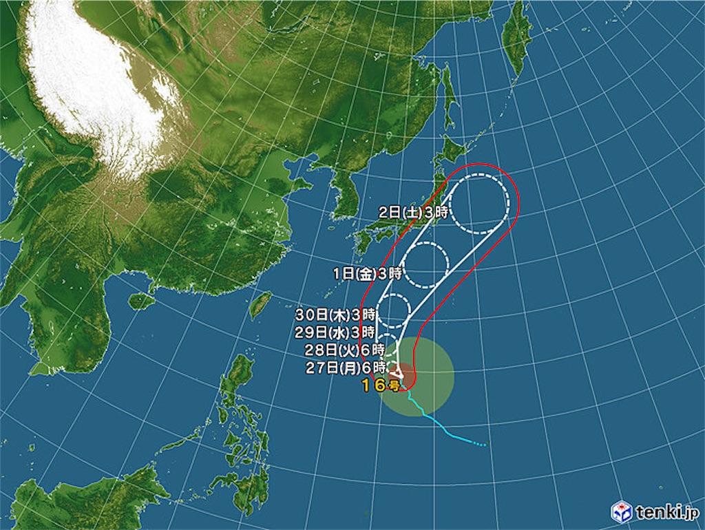 f:id:tsuji-shinkyuin:20210927075642j:image