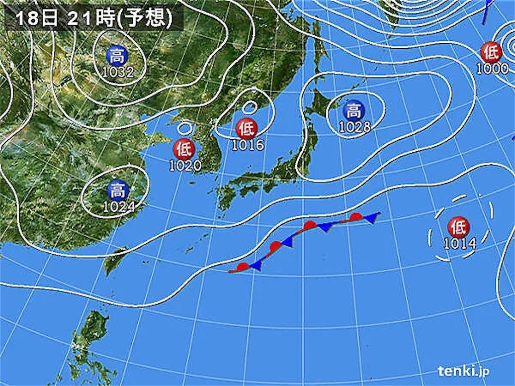 f:id:tsuji-shinkyuin:20211018080029j:image