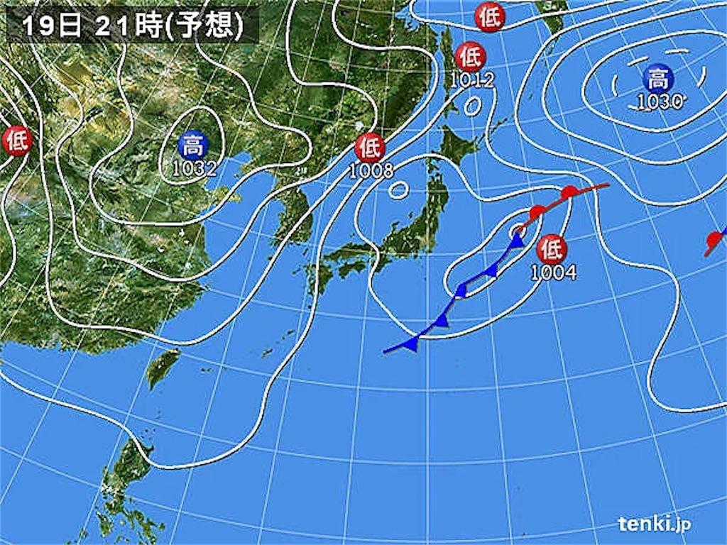 f:id:tsuji-shinkyuin:20211019084712j:image