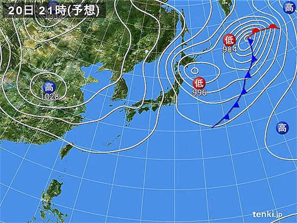 f:id:tsuji-shinkyuin:20211020083507j:image