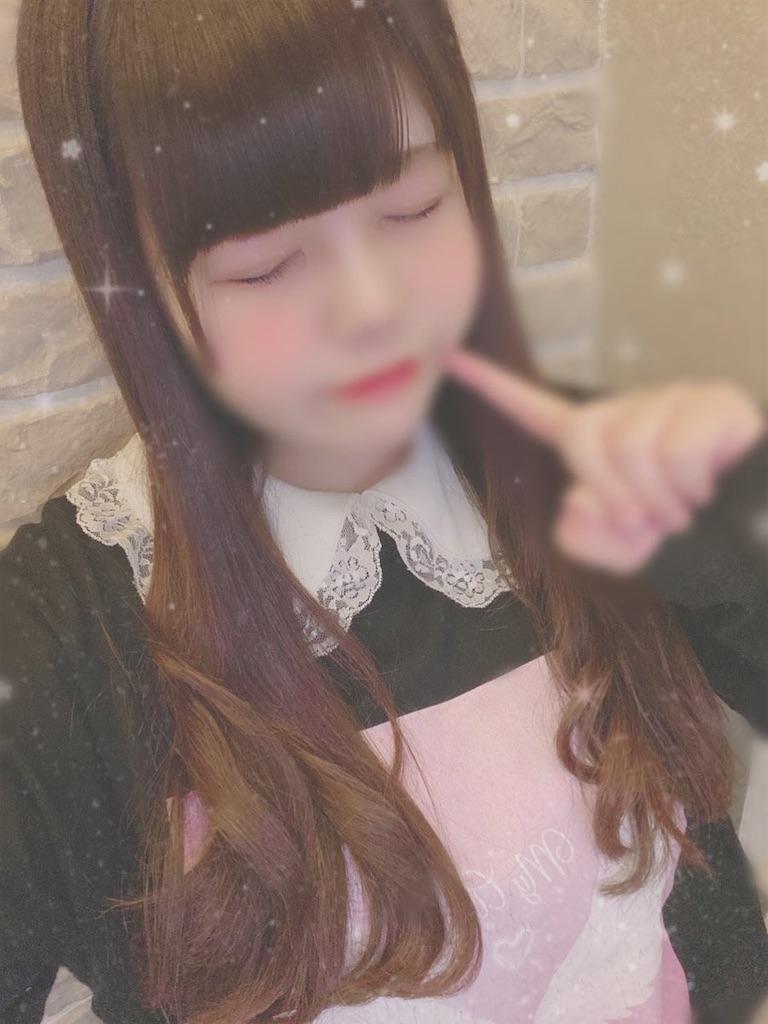 f:id:tsuji12:20210113190205j:image