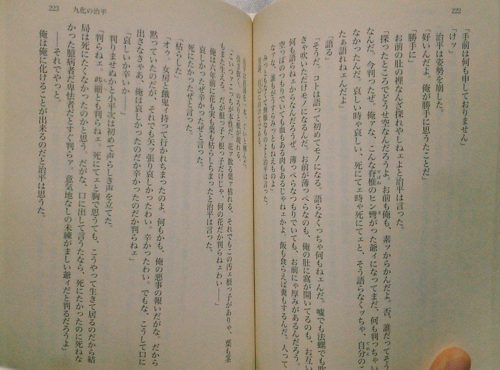 f:id:tsuji3472:20161203054435j:plain