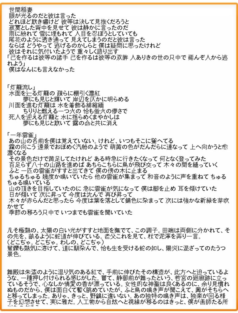 f:id:tsuji3472:20170501155851j:plain