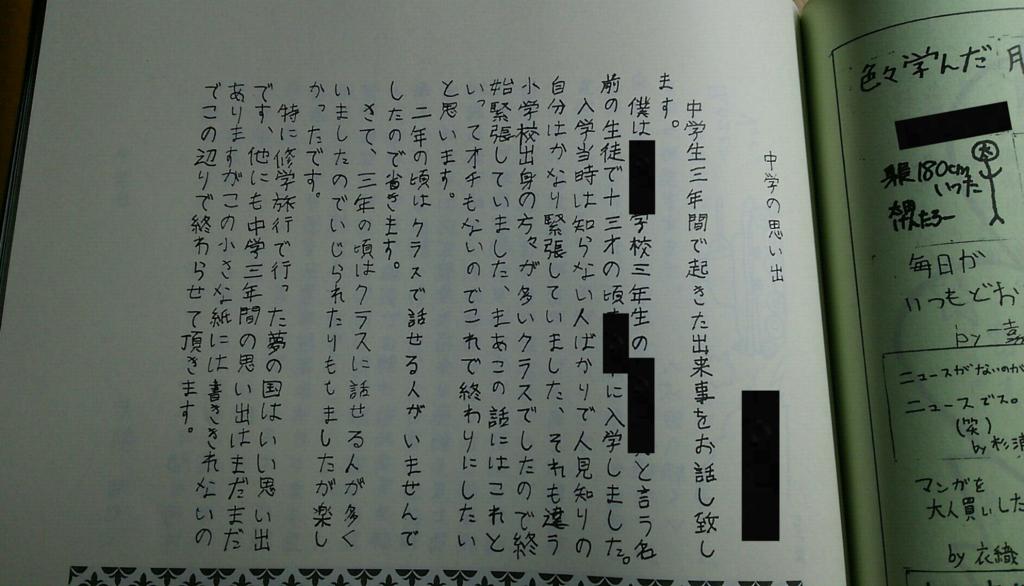 f:id:tsuji3472:20170502043134p:plain