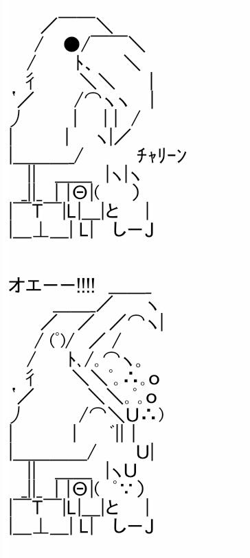 f:id:tsuji3472:20170718020113j:plain