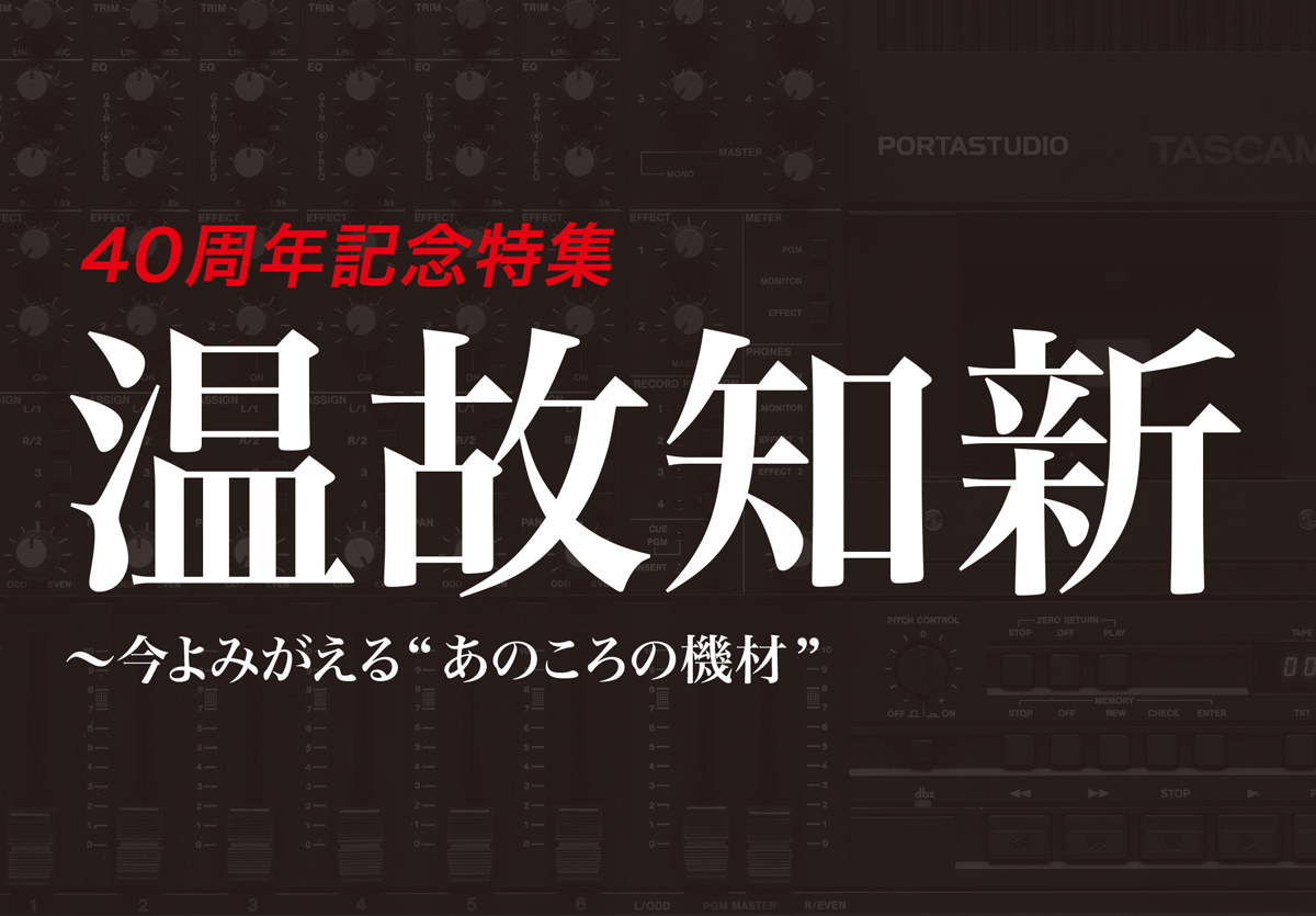 f:id:tsuji_rittor:20210922170858j:plain