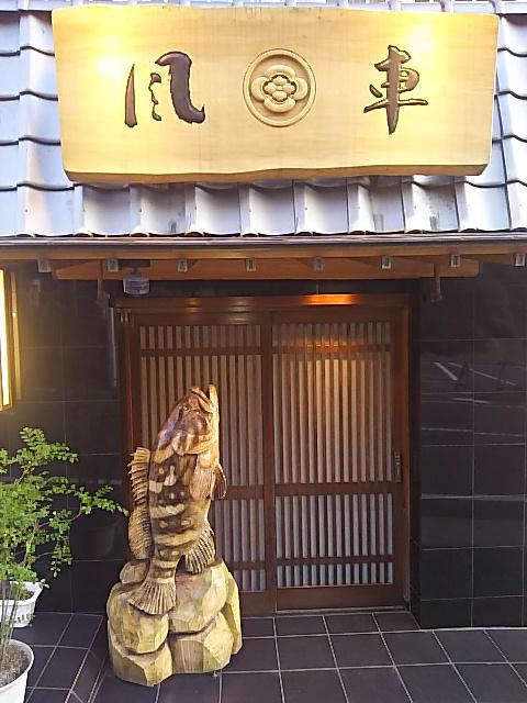 f:id:tsujigami:20170312185623j:plain