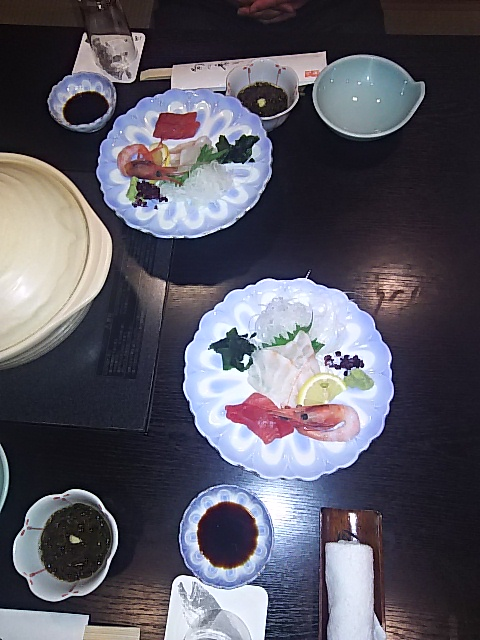 f:id:tsujigami:20170313115001j:plain