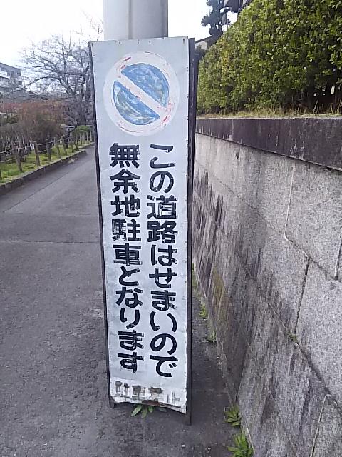 f:id:tsujigami:20170328155730j:plain