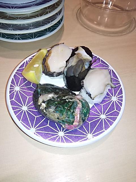 f:id:tsujigami:20180316205739j:plain
