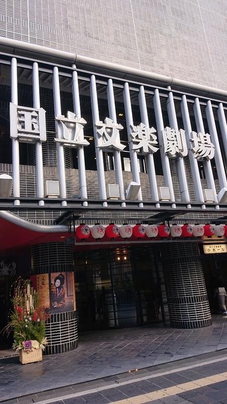 f:id:tsujigami:20200112133138j:plain