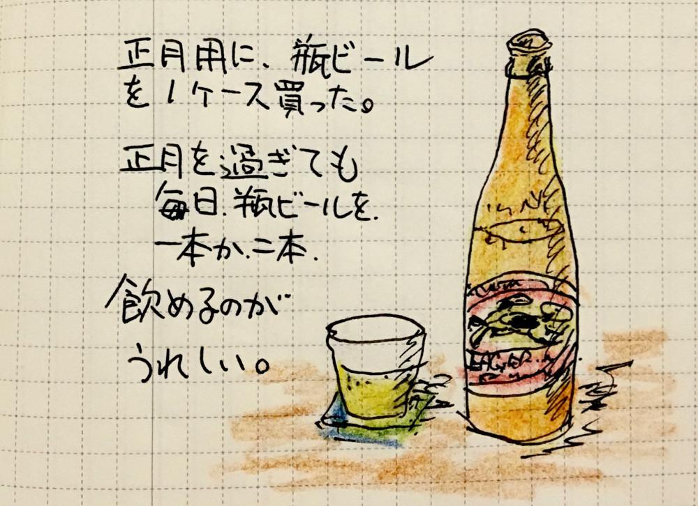f:id:tsujii_hiroaki:20180109220522j:image:w360:right