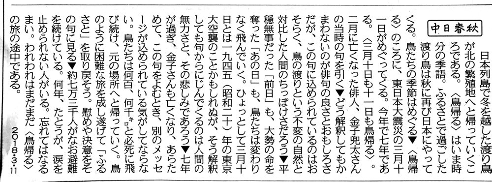 f:id:tsujii_hiroaki:20180311081436j:image