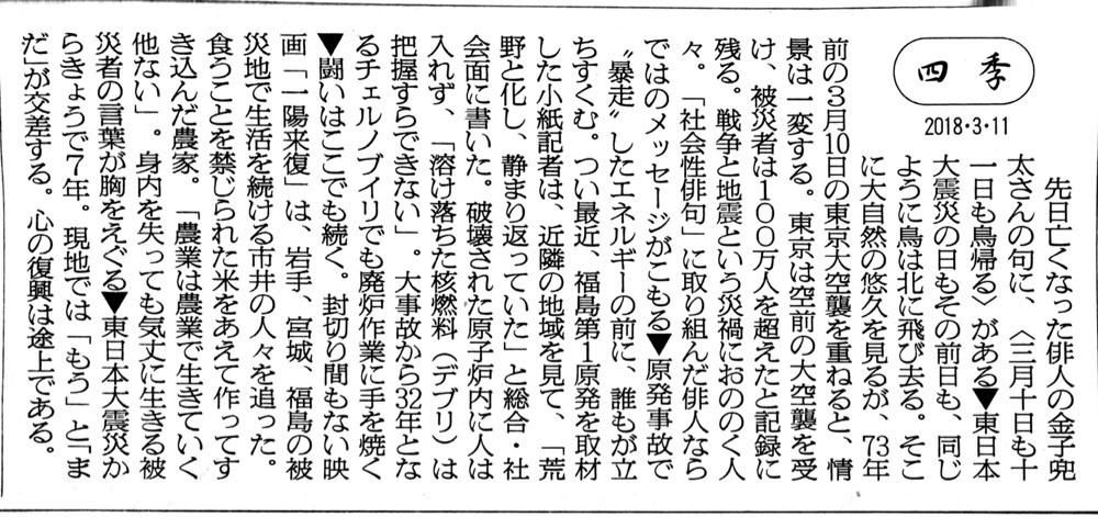 f:id:tsujii_hiroaki:20180311084917j:image