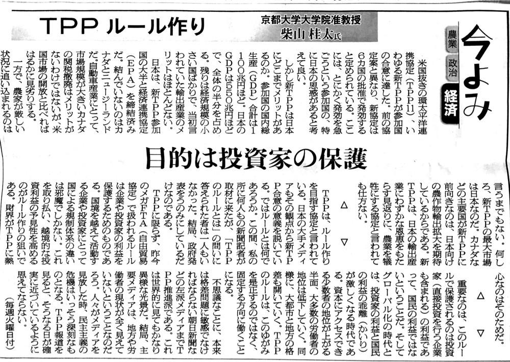 f:id:tsujii_hiroaki:20180320080038j:image