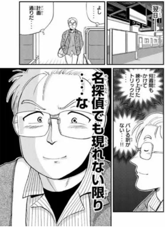 f:id:tsujikun32:20190409180629j:plain