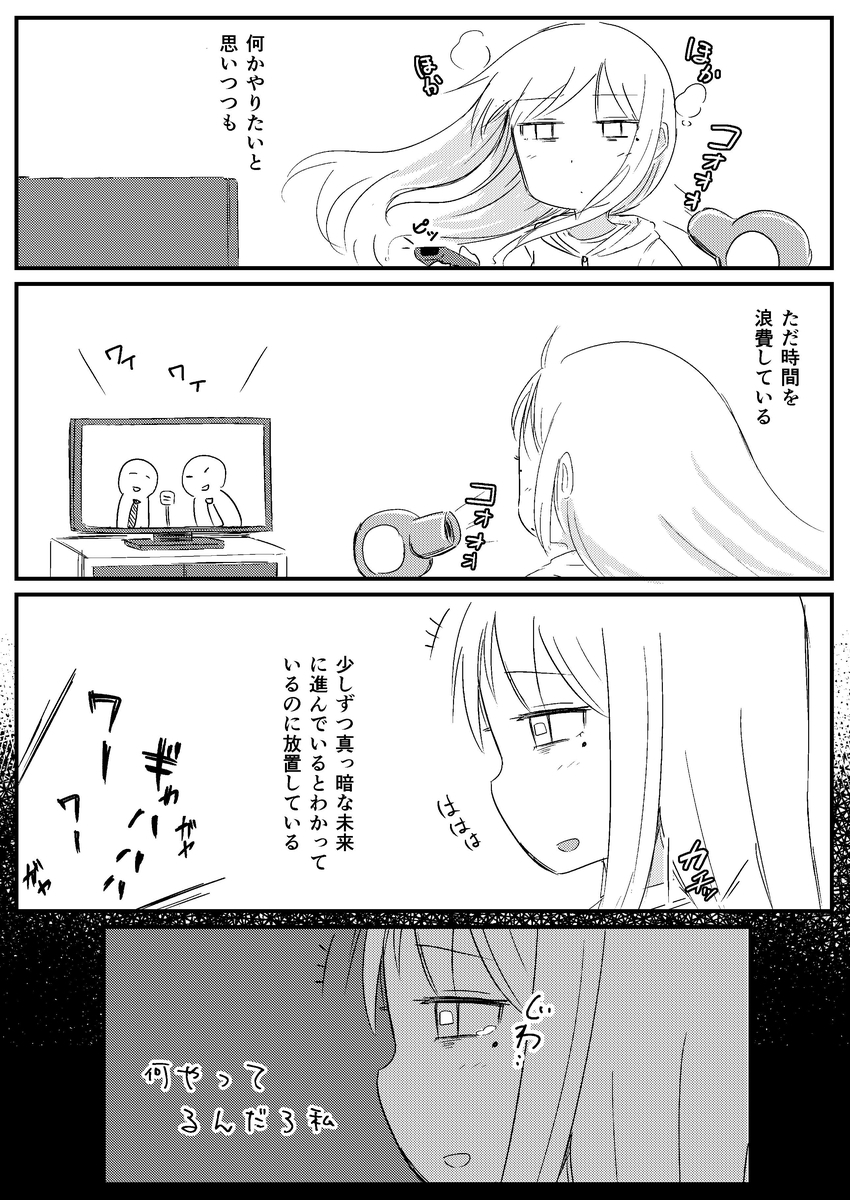 f:id:tsujikun32:20190606194300j:plain