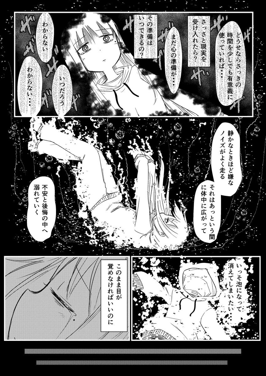 f:id:tsujikun32:20190606194317j:plain