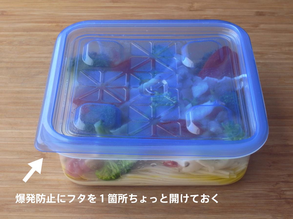 f:id:tsujimeshi:20210922171816j:plain