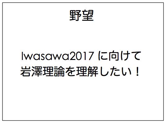 f:id:tsujimotter:20171202144213p:plain:w300