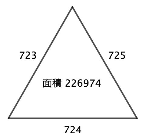 f:id:tsujimotter:20190827153811p:plain:w300