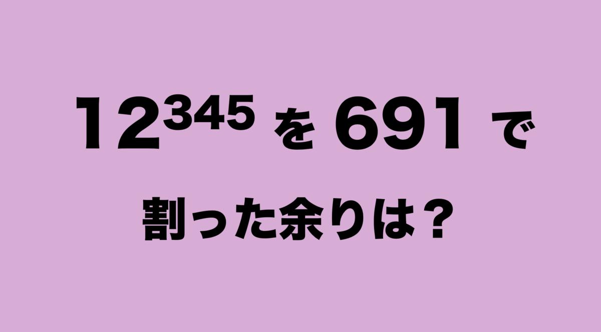 f:id:tsujimotter:20190919220459p:plain:w300