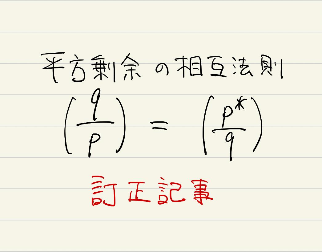 f:id:tsujimotter:20200425183342p:plain:w300