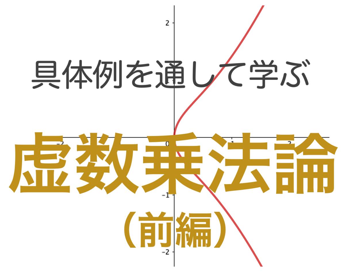 f:id:tsujimotter:20200705190323p:plain:w300