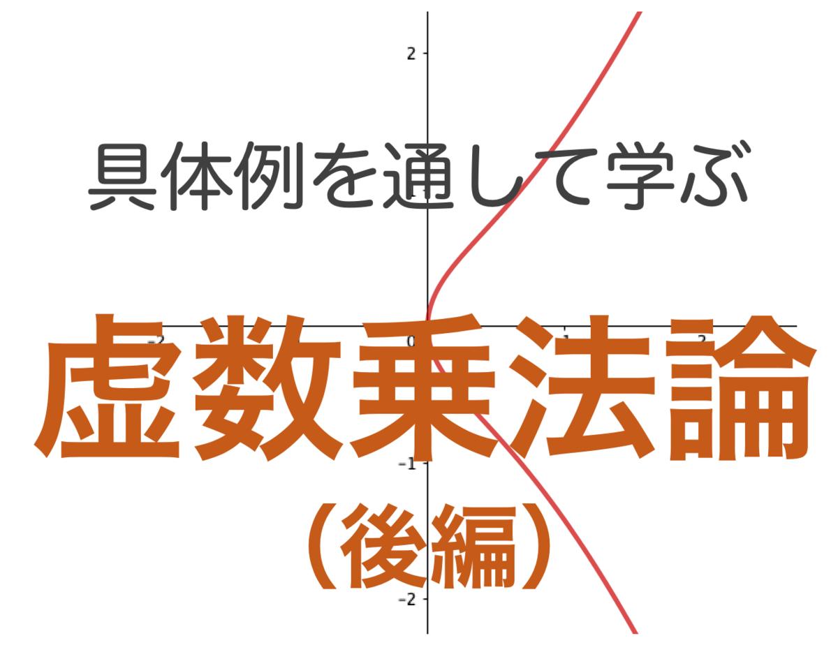 f:id:tsujimotter:20200705191450p:plain:w300