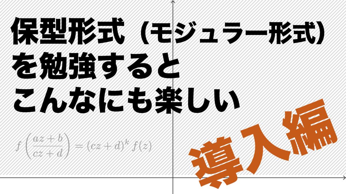 f:id:tsujimotter:20210316235948p:plain:w400