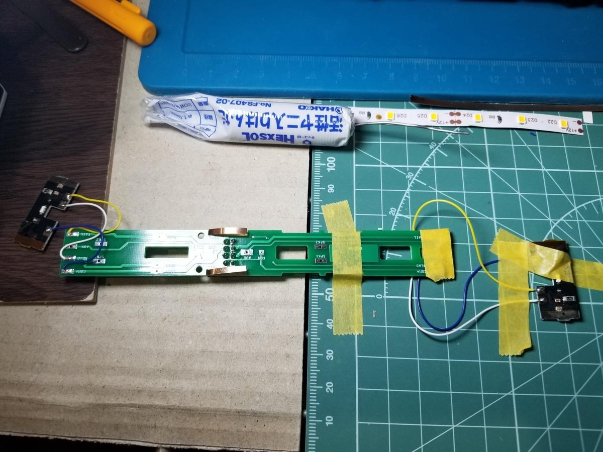 f:id:tsujiru:20190618012853j:plain