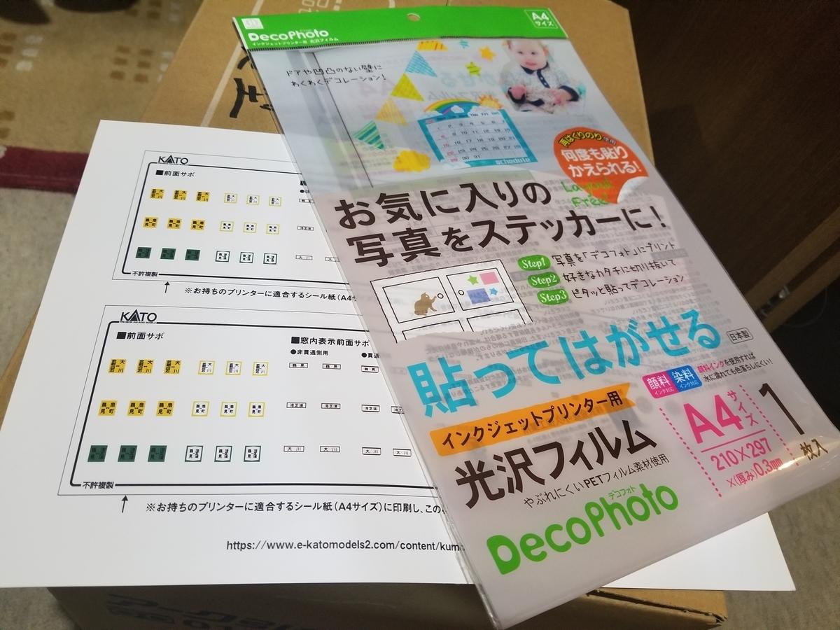 f:id:tsujiru:20190618014134j:plain