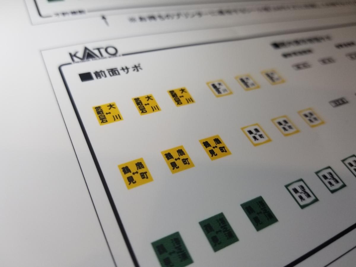 f:id:tsujiru:20190618014143j:plain
