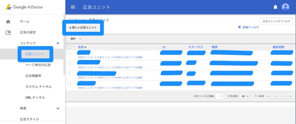 f:id:tsujitaku50:20170117082607j:plain