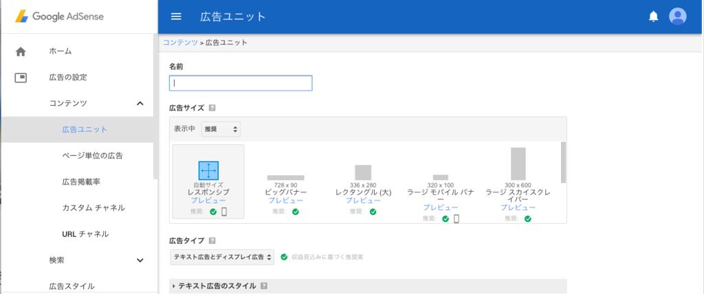 f:id:tsujitaku50:20170117083027p:plain